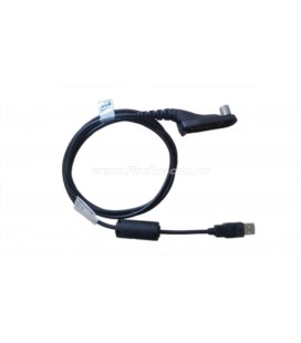 DP3000 SERIES PROGRAMMING CABLE - USB